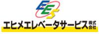エヒメエレベーターサービス株式会社